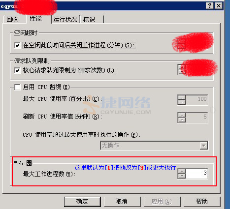 关于PHP has encountered an Access Violation问题的解决